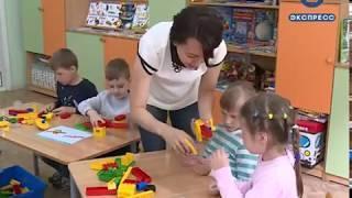 Девять пензенских детсадов вошли в топ лучших в России