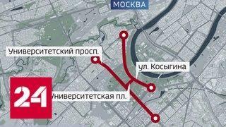 В Москве перекроют движение на нескольких улицах - Россия 24