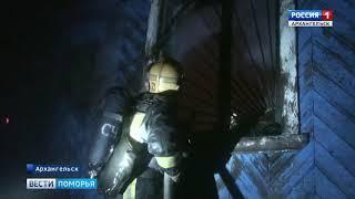 Накануне ночью в Маймаксе горел деревянный дом