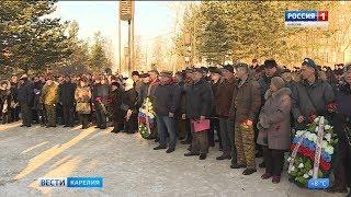 В Петрозаводске почтили память погибших в Афганской войне