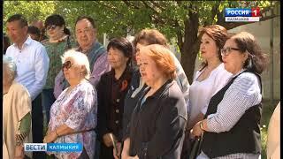 Открыта мемориальная доска председателю телерадиокомитета КАССР Антону Сайковичу Романову