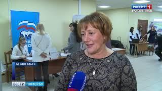 В столице Поморья проходит областной Съезд работников дошкольного образования