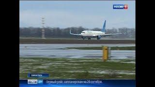 Авиакомпания «Победа» запускает рейс из Ростова в Махачкалу