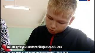 «Счастье каждому»: Умные и добрые братья Андрей и Вадим