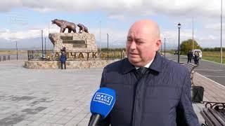 «Медведей» благоустроили на Камчатке | Новости сегодня | Происшествия | Масс Медиа