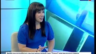 Интервью Н Трембач