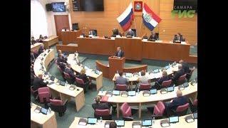 Правительство Самарской области подвело итоги работы за 2017-й год
