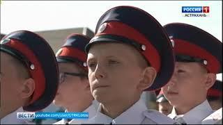 В Астраханской области в казачьем кадетском корпусе прошла первая литургия