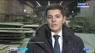 Корабли для Ямала готовы строить на Онежском судостроительном заводе