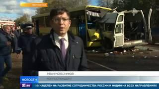 Новые обстоятельства трагического ДТП в Тверской области