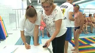 Спартакиада пенсионеров | Новости сегодня | Происшествия | Масс Медиа