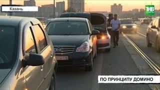 Три автомобиля столкнулись по принципу домино на проспекте Ямашева - ТНВ