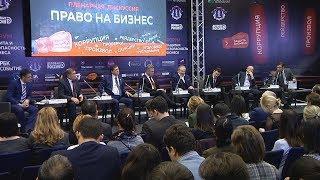 UTV. В Уфе известный адвокат Павел Астахов рассказал как обезопасить свой бизнес