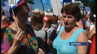 Новости KURGAN.RU от 10 июля  2018 года