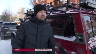 Неравнодушные томичи на джипах помогают увязшим в снегу