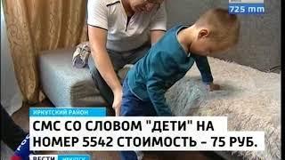 Четырёхлетнему Савелию Васильеву с ДЦП нужна помощь