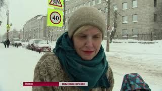 Прокуратура вынесла предписание за некачественную уборку снега