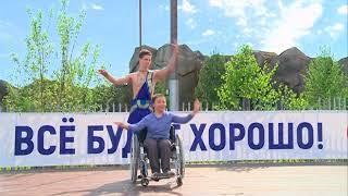 22 05 2018 Первый канал и Зоопарк Удмуртии готовят совместную акцию в Ижевске 1 июня