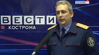 В Костромской областной суд передано дело «убийцы с Кузнецкой»
