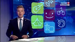 """Выпуск программы """"Вести-Ульяновск"""" - 24.08.18 - 15.40"""