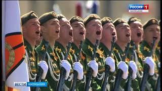 Ветеранов из всех уголков страны собрал Парад Победы