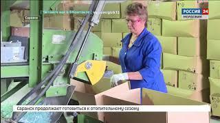 Из Саранска отправили пробную партию стекольной продукции в Иран