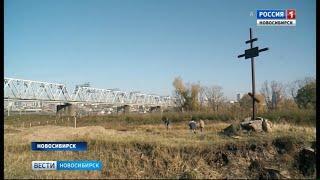 Археологи нашли начало истории Новониколаевска в петровском времени