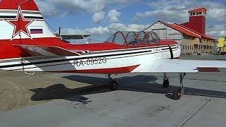 Сургутские лётчицы отрабатывают новые трюки для авиашоу