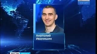 Иркутянин — космонавт и Герой России Анатолий Иванишин удостоен ордена «За заслуги перед Отечеством»