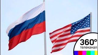 Москва и Вашингтон объявят о встрече Путина и Трампа - СМИ2