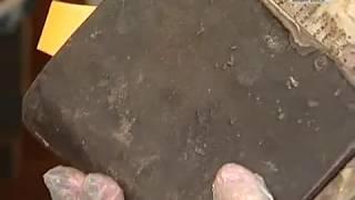 Санитарная очистка старинных книг
