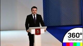 Московская область взяла президентский курс развития