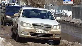 Некоторые улицы Кирова по-прежнему под толстым слоем наледи(ГТРК Вятка)