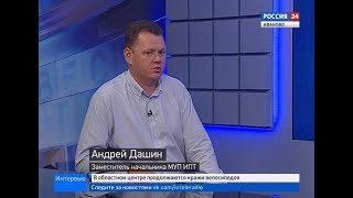 РОССИЯ 24 ИВАНОВО ВЕСТИ ИНТЕРВЬЮ ДАШИН А В