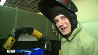 В Вологодской области выбрали лучшего сварщика