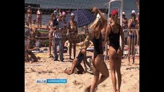 В Зеленоградске прошёл турнир по пляжному футболу