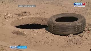 Жительница Петрозаводска попала в ДТП из-за открытого канализационного колодца