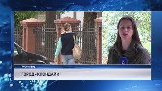 Череповец вошел в список привлекательных городов для выпускников ВУЗов