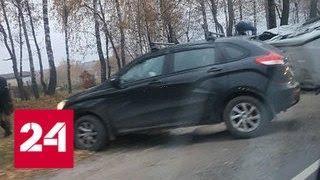 Среди жертв ДТП с автобусами на трассе А108 есть ребенок - Россия 24