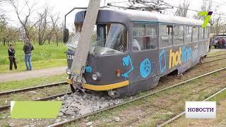 Подробности ДТП с трамваем