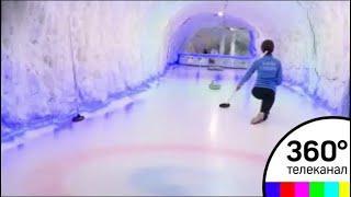 В Якутске открылась необычная площадка для керлинга