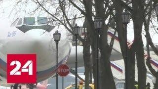 Российские дипломаты вернулись из США на родину - Россия 24