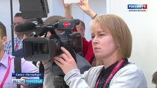 «Белкомур» может получить кредит в 278 миллиардов рублей