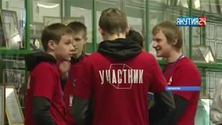 В Южной Якутии выбрали победителей регионального этапа чемпионата «Молодые профессионалы»