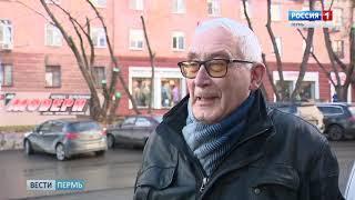 Придётся потерпеть: в Перми ограничат движение по ул. Куйбышева