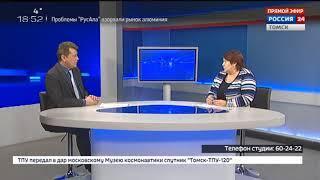 Интервью. Лариса Сердюкова