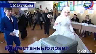 В день свадьбы на выборы