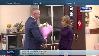 Стефания Надымова выиграла Чемпионат России