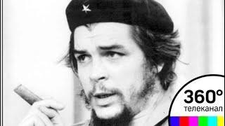 В Симферополе открылась выставка, посвященная визиту Че Гевары