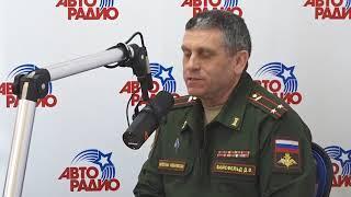 Вековой юбилей отметит  система военкоматов России в этом году(РИА Биробиджан)